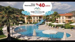 The One Club Hotel - Sarıgerme ✅ 0252 241 1834