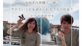 Gambar cover 【結婚式オープニングムービー】自作 K&M AAA Lover