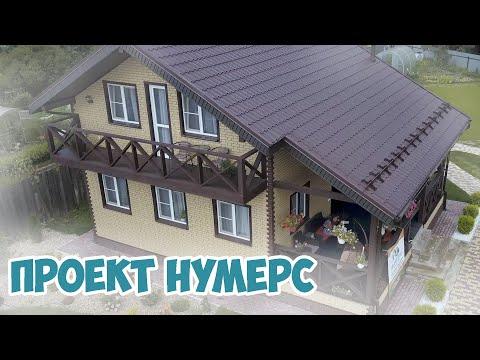 """Обзор дома в г. Ногинске. Компания """"Дачный Сезон"""""""