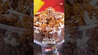 Impress with Indian Desserts | Belgaum Kunda #Shorts Recipe | बेळगाव कुंदा/कुंडा रेसिपी