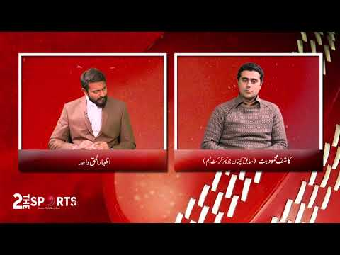Kashif Mehmood Butt special interview with To The Sports part 1