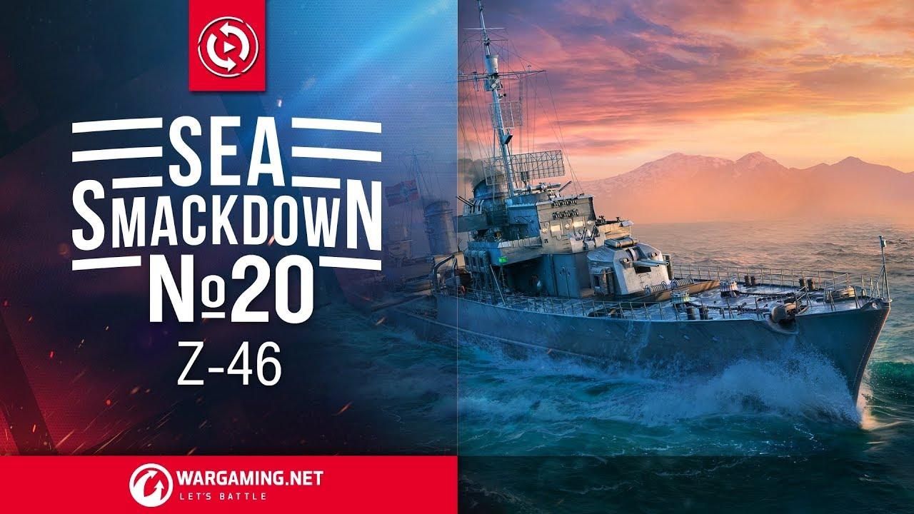 World of Warships – Sea Smackdown #20