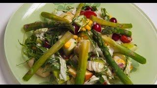 Салат Сюрприз со спаржей | 7 нот вегетарианской кухни