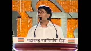 raj thakare thackeray on lalu prasad yadav and shatrughn sinha best mimicry ever