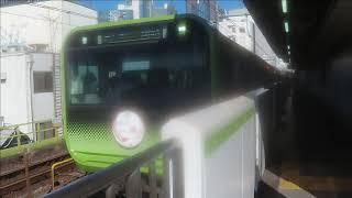 【JR山手線】 E235系トウ29編成(Cheer up!! 山手線からお客さまに安心の輪を ラッピング) 渋谷・品川方面行き & E235系トウ42編成 新宿・池袋方面行き 代々木発着