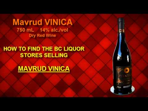 BC Liquor Stores now sell Bulgarian wines!