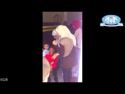 AMIS~ Eid Al Adha Celebration ~ KG2B ~ احتفالية عيد الأضحى المبارك