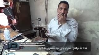 مصر العربية |بعد 30عاما من العمل ...هانى عيد يحاول إحياء الشفتشى فى خان الخليلى