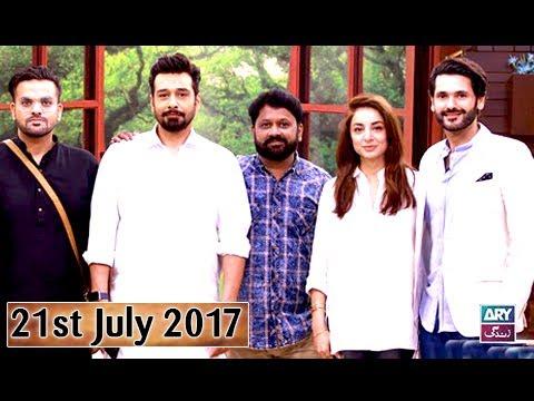 Salam Zindagi With Faysal Qureshi - Sarwat Gillani & Fahad Mirza - 21st July 2017