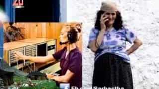 زنيك ته له فون بؤ به رله مان ده كات
