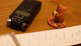 Download DIY Music Box and Smule Ocarina. Падал прошлогодний снег Mp3 and Videos