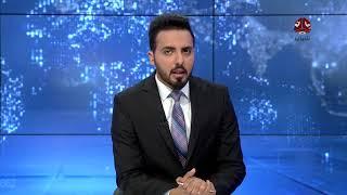 ثوار تعز يحيون الذكرى السابعة لمجرزة جمعة الكرامة    تفاصيل اكثر مع مراسنا امين دبوان