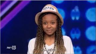 ኢትዮጵያዊቷ ኤደን አለነ  Eden Alene X Factor Israel  audition 2017 best performance Top 10 Video
