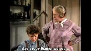 Repeat youtube video The Adventures Of Tom Sawyer