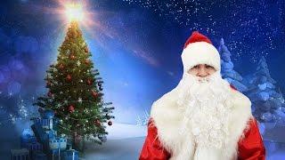 Дед Мороз в Новый год 2019 Новогодние подарки для детей! как великий устюг дед мороз видео