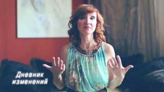 «Сила Знания» Видеоурок № 2 от Ларисы Ренар