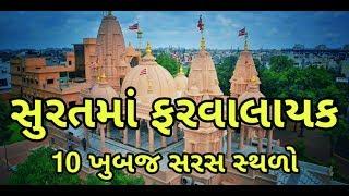 Surat Top 10 Tourist Places   Surat tourist places   Dumas beach Gujarat.
