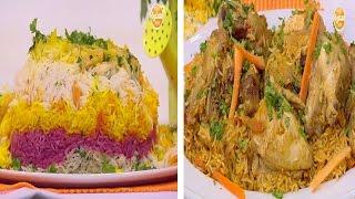 ارز بخاري - برياني طبقات ملونة بالجمبري | اميره في المطبخ حلقة كاملة
