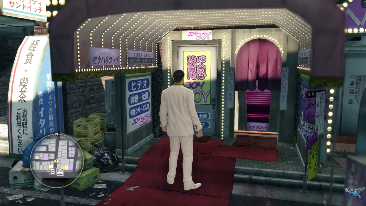 Yakuza 0 Pleasure King Property Locations Youtube
