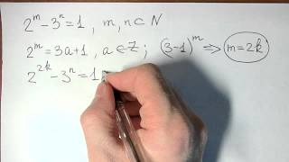 С6. Решить уравнение в натуральных числах