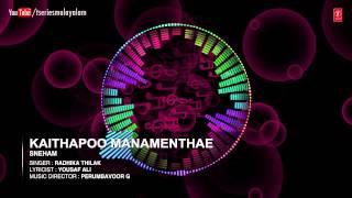 """Kaithapoo Manamenthae Full Song   Malayalam Movie """"Sneham""""   Jayaram, Rahana"""