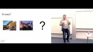 видео 12 лучших сервисов для веб-аналитики