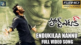 Heart Attack  - Endukila Nannu Vedisthunavey Full Video Song - Puri Jagannadh, Nithiin, Adah Sharma