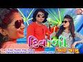 Diwali Aai Janu - Special Diwali Song 2017 - Arjun Thakor & Vina Thakor New Song