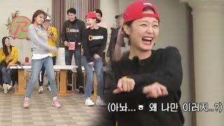 전소민, 추억의 SES 소환(?) '완벽 반대 안무' 《Running Man》런닝맨 EP432