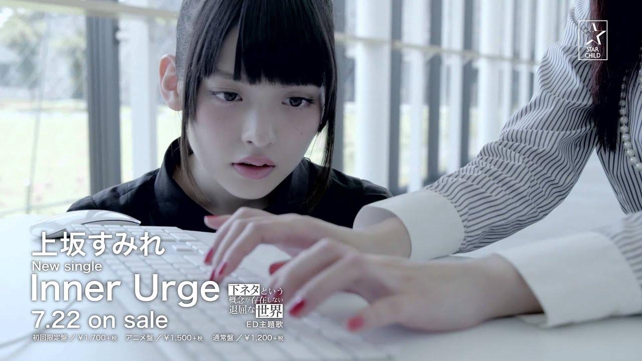 上坂すみれ 4thアルバムより映像特典のダイジェストが公開 ジャケット