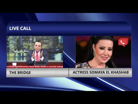 Phone  with Egyptian Actress Somaya El Khashab on The Bridge