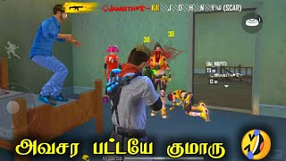 Free Fire Tamil | Best Attacking Squad 31 kill in Ranked Match Tricks tamil | Sk gaming
