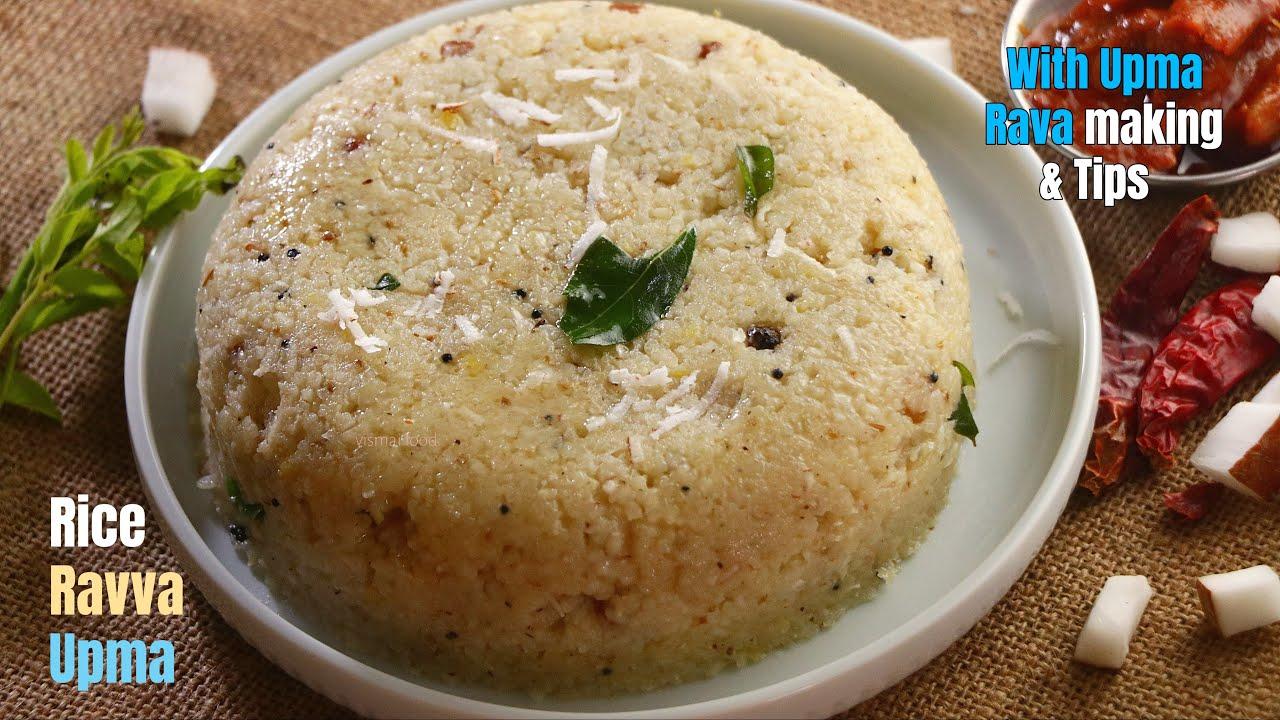బియ్యపు రవ్వ ఉప్మా    Vismai Food Secret Recipe    How to make Biyyam / Rice Ravva Upma in Telugu