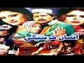 Download Pashto Action Movie - Insan Kharsigee - Arbaz Khan,Hussain Swati,Shenza,Salma Shah MP3 song and Music Video