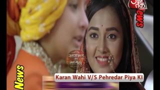 Karan Wahi V/s Pehredaar Piya Ki