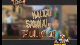 vuclip Halakat sawal para shan neta