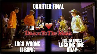 [Dance To The Music Vol 5] Lock Woong & U-Bong vs Locking One & Rozy
