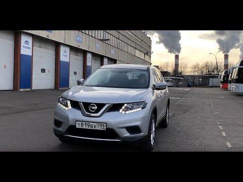 Nissan X-Trail (2018) - Когда денег мало, а полный привод нужен