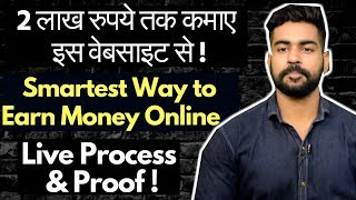 without investment earn money