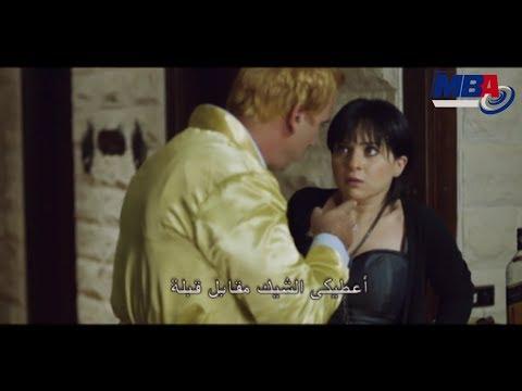 Episode 11 - Adam Series / الحلقة الحادية عشر - مسلسل ادم - تامر حسني motarjam