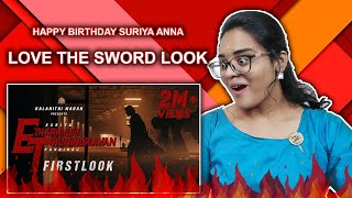 #Suriya40 - Etharkkum Thunindhavan REACTION   First Look   Suriya   Sun Pictures   Neha M.
