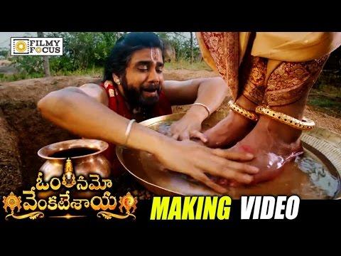 Om Namo Venkatesaya Movie Making Video || Nagarjuna, Anushka, K Raghavendra Rao - Filmyfocus