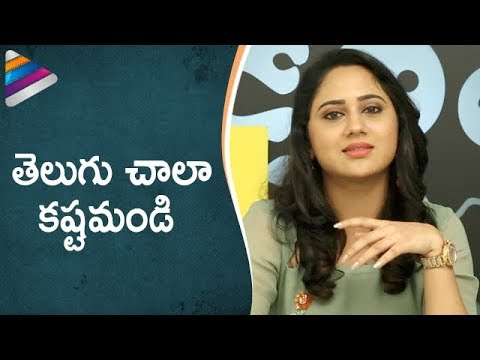 Miya George Compares Malayalam & Telugu Films | Ungarala Rambabu Movie Interview | Telugu Filmnagar