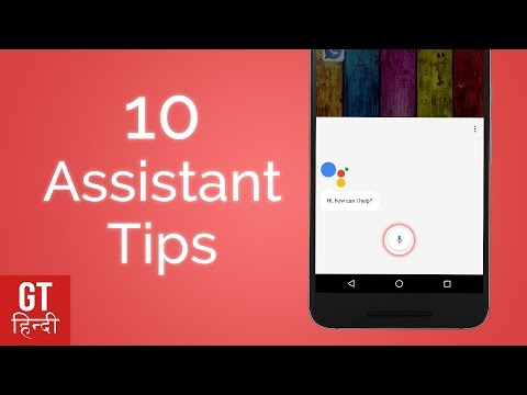 10 Amazing Google Assistant Tricks to Check Out (Hindi-हिन्दी )