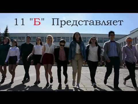 выпускной//11