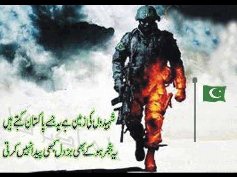 Aye puttar hattan te nahi wikde mp3 by noor jahan & lyrics.