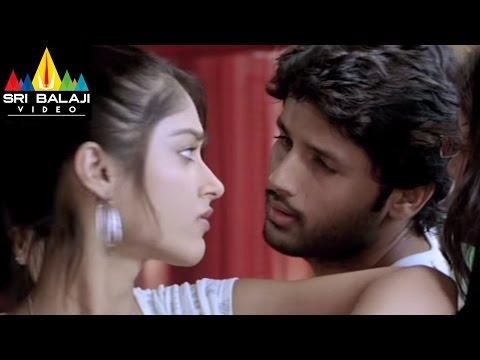Rechhipo Songs   Give Me A Chance Baby Video Song   Nithin, Ileana   Sri Balaji Video