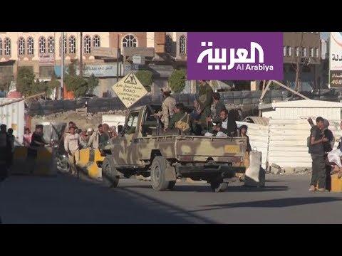 الحوثي يواجه المشاط  - نشر قبل 2 ساعة