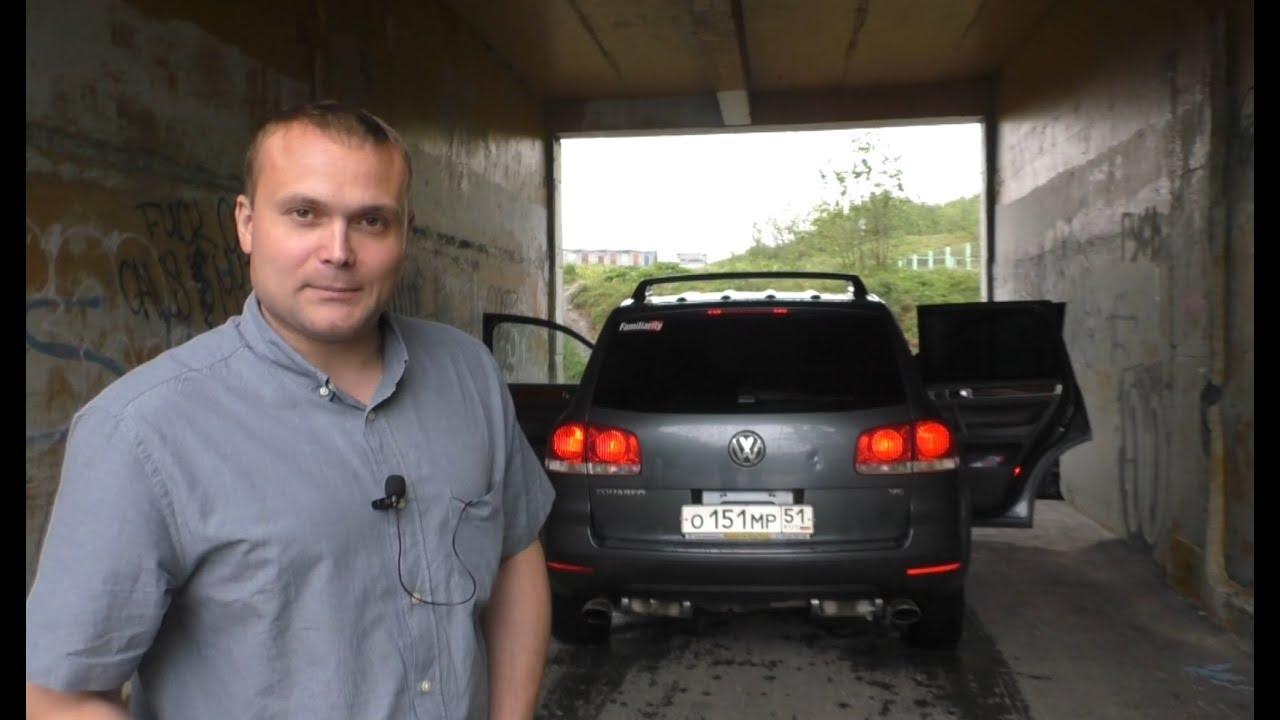 AUTO.RIA – Продам Фольксваген Туарег 2013 дизель 3.0 внедорожник ... | 720x1280