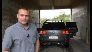 Почему продаю Volkswagen Touareg. Этап новой жизни.